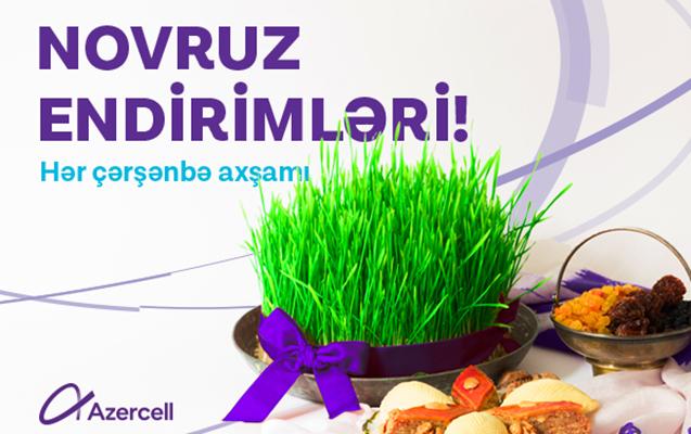 İlk Novruz hədiyyəniz Azercell-dən olsun!