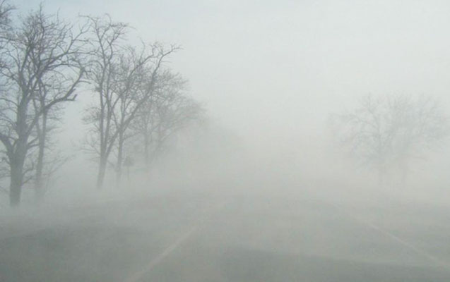 Nazirlik dumanın səbəblərini açıqladı