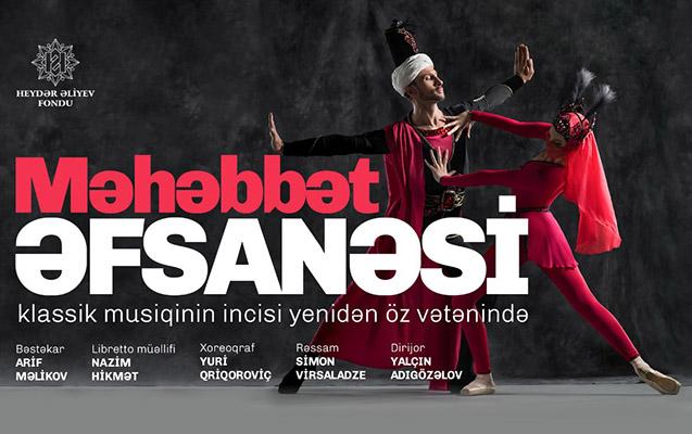 """""""Məhəbbət əfsanəsi""""nin də təqdimat tarixi dəyişdirildi"""