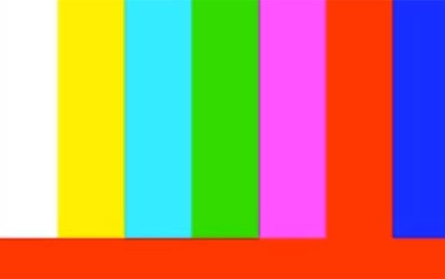 Lider TV-də nə baş verir?