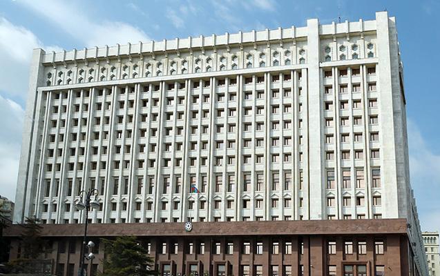 Prezident Administrasiyası da İlham Əliyevin çağırışına qoşuldu