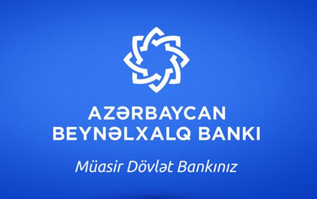 Beynəlxalq Bank pensiya kartlarının müddətini uzatdı