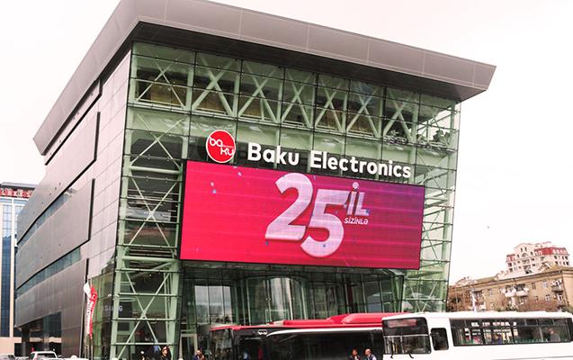 """""""Baku Electronics"""" müştərilərin kredit ödənişlərinə güzəşt müddəti verir"""