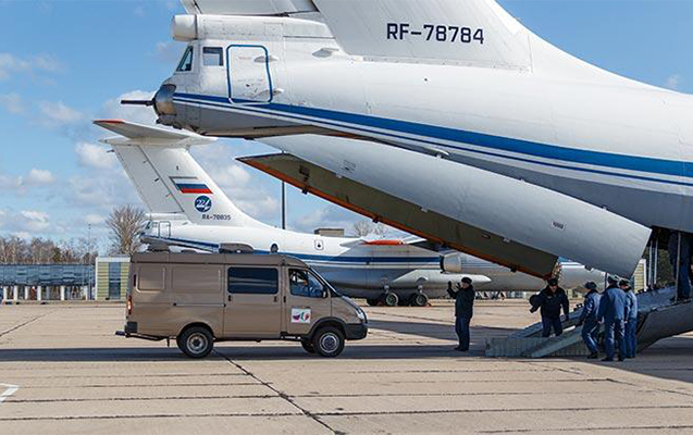 Rusiya ABŞ-a yardım göndərdi