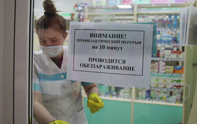 Rusiyada dərmanlar onlayn satılacaq