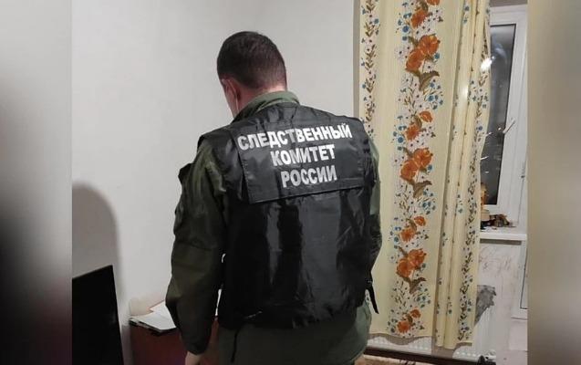 Rusiyada kişi 5 qonşusunu güllələdi