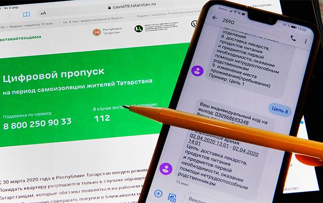 Rusiya da SMS-lə icazə sisteminə keçir