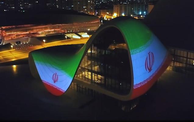 Bu gecə İran bayrağı videoproyeksiya olundu