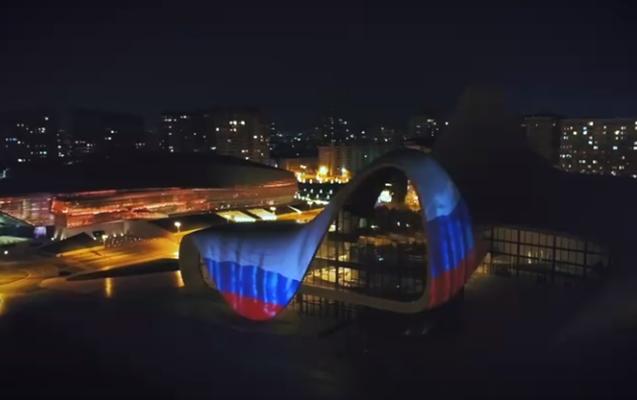 Bu gecə Rusiya bayrağı videoproyeksiya olundu