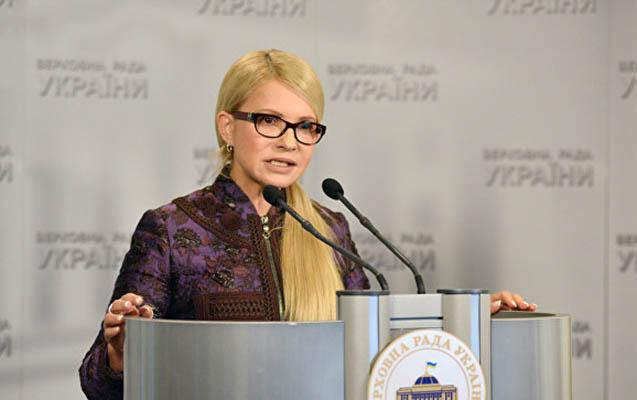 Timoşenko 5,5 milyon dollar təzminat aldı
