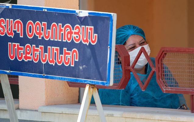 Ermənistanda bir gündə koronavirusa rekord yoluxma