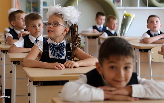 Rusiyada dərslərin başlayacağı tarix açıqlandı