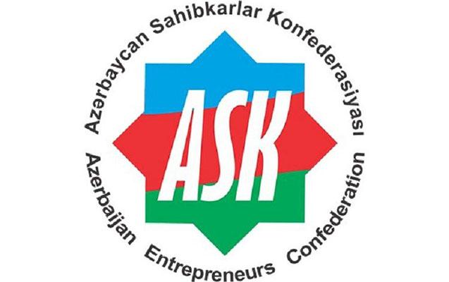 ASK Azərbaycan ictimaiyyətinə müraciət etdi