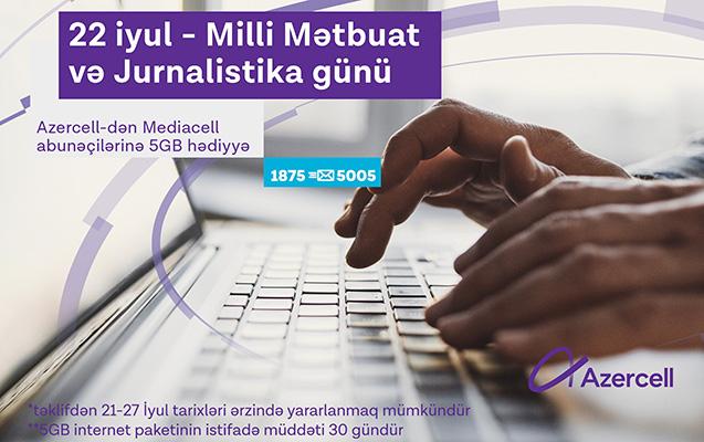 Azercell jurnalistlərə 5GB mobil internet hədiyyə etdi