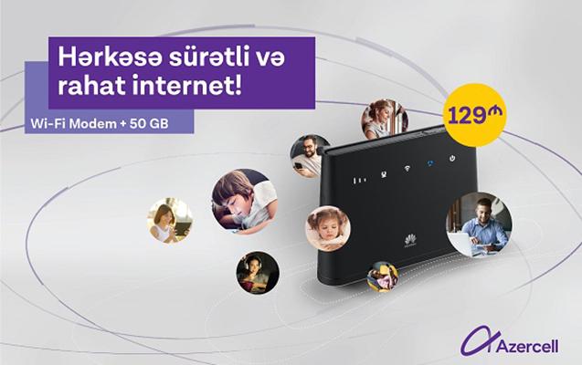 Azercell-in modemindən eyni zamanda 32 istifadəçi yararlana bilər!