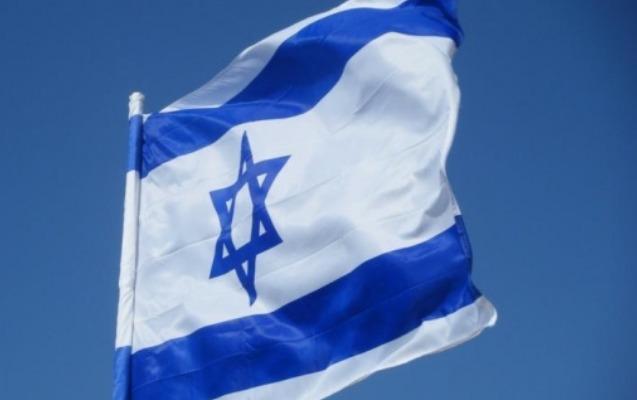 İsrail Livana kömək təklif etdi - Yenilənib