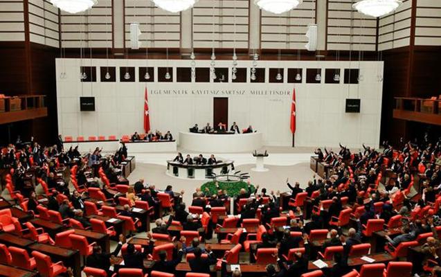 Türkiyə parlamentində 44 nəfər koronavirusa yoluxub