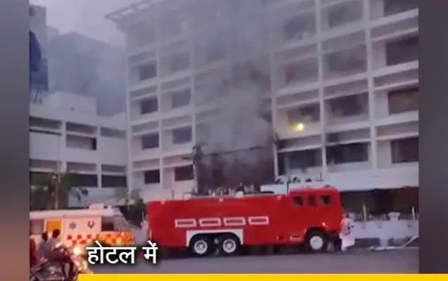 Hindistanda COVID-19 xəstələrinin olduğu hoteldə yanğın - 7 ölü, 15-dən çox yaralı + Video