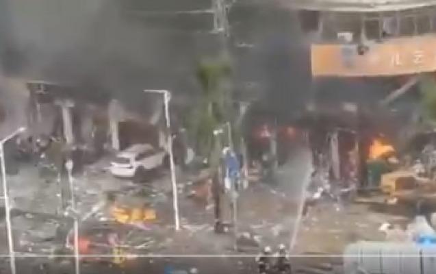 Çində güclü partlayış, çox sayda yaralı var