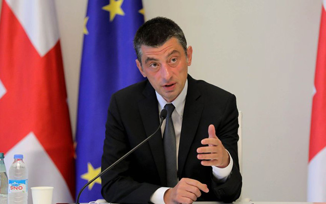 Gürcüstan Baş naziri istefa verdi