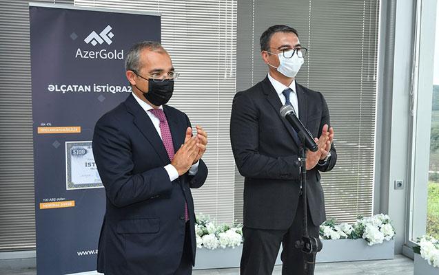 """""""AzerGold"""" istiqrazlarının dövriyyəyə buraxılması ilə bağlı """"Açılış zəngi"""" mərasimi keçirilib"""