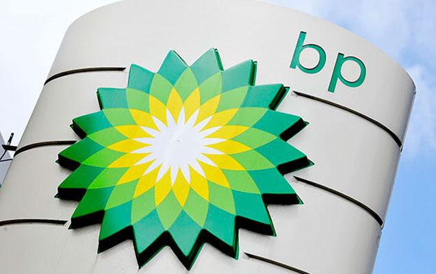 BP ictimaiyyətlə açıq virtual görüşü təxirə saldı