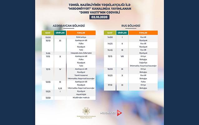 """""""Dərs vaxtı""""nın 2 oktyabr cədvəli açıqlandı"""