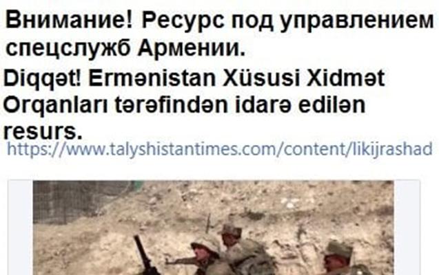 """Erməni təxribatçılar """"iş başında"""" - Foto"""