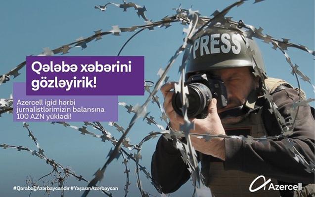 Azercell-dən hərbi jurnalistlərə