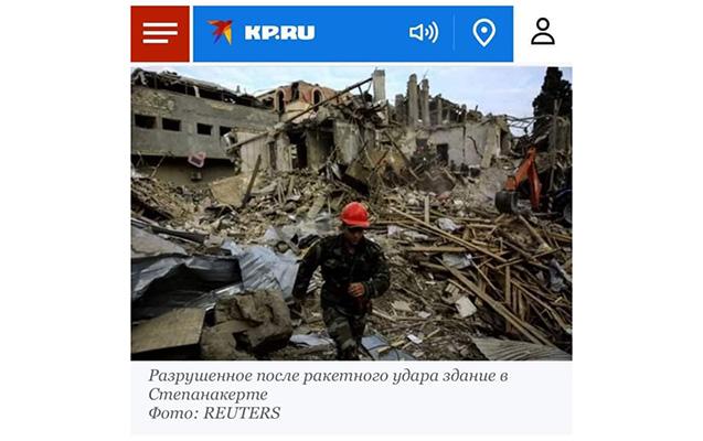 """""""Komsomolskaya Pravda"""" Gəncədəki fotoları Xankəndidəki kimi qələmə verdi"""