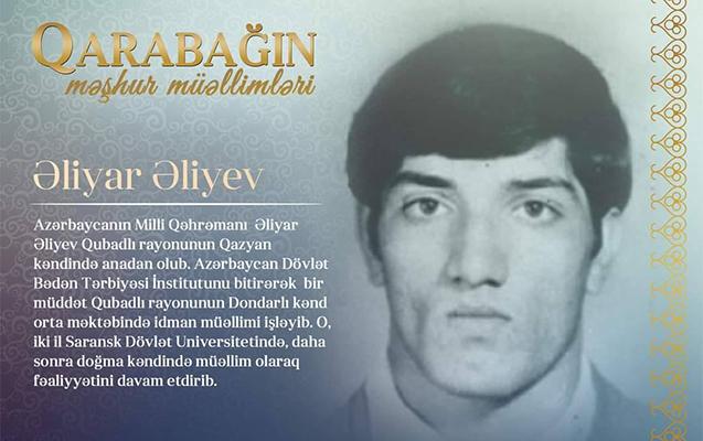 """""""Qarabağın məşhur müəllimləri"""""""
