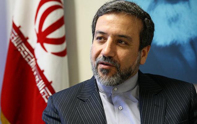 İran Prezidentinin xüsusi nümayəndəsi Azərbaycana gəlir