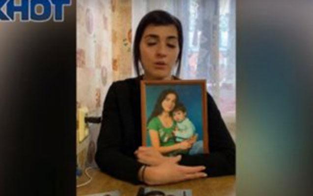 Anna Mehrabyan ermənilərin Gəncədə öldürdüyü oğlundan danışdı