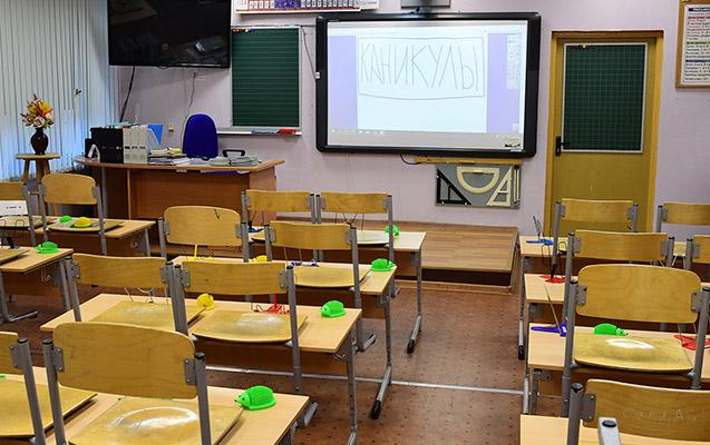 Moskva məktəblərində distant təhsil rejimi uzadıldı