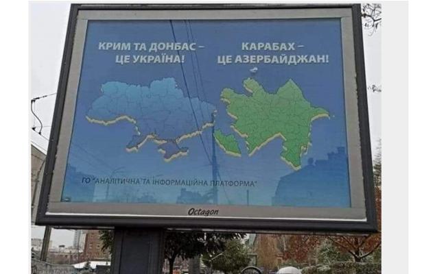 """Kiyevdə """"Qarabağ Azərbaycandır!"""" bilbordu quraşdırılıb"""