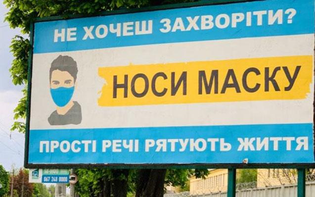 Ukraynada da karantin rejiminin müddəti uzadıldı