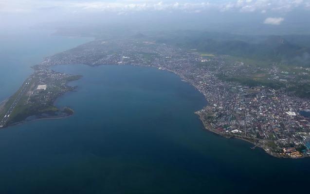 Filippin sahillərində güclü zəlzələ