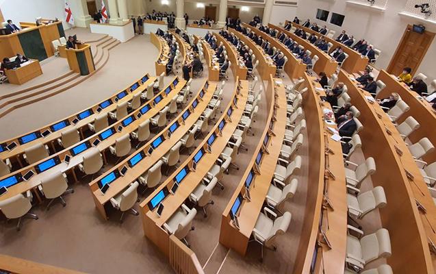 Gürcüstan parlamenti Ukraynanı dəstəkləyən bəyanat qəbul etdi