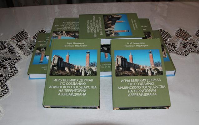 Bişkekdə erməni saxtakarlığını ifşa edən kitab nəşr edildi - Foto