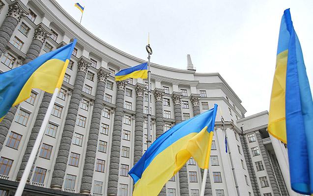 Ukrayna MDB ilə imzalanmış daha iki müqavilədən çəkildi
