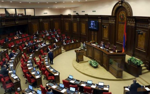 Ermənistan parlamentinin fövqəladə iclası keçiriləcək