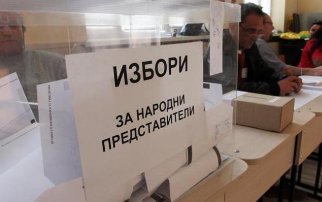 Bolqarıstanda parlament seçkilərinin nəticələri açıqlandı