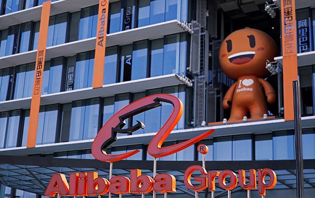 """""""Alibaba"""" 2,79 milyard dollar cərimələndi"""