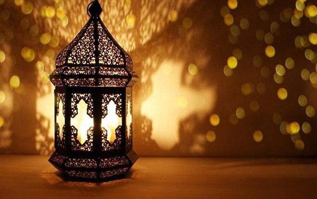 Ramazanın 9-cu gününün duası