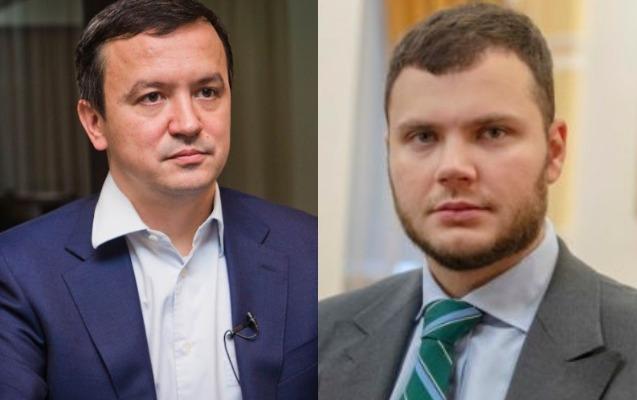 Ukraynada 2 nazir istefa verdi