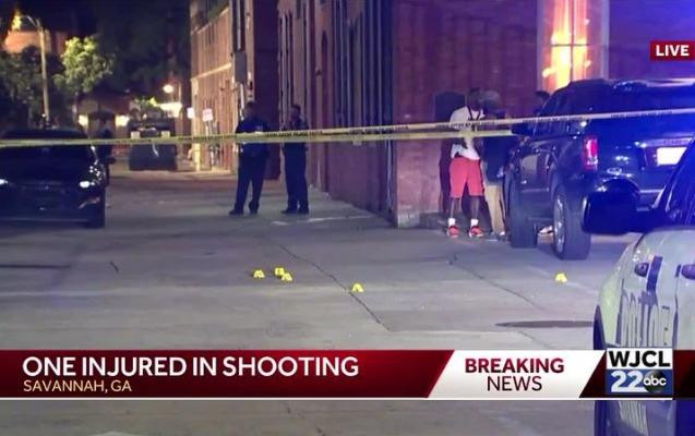ABŞ-da atışma: 2 ölü, 7 yaralı