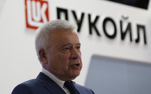 """Vahid Ələkbərov yenidən """"LUKoil""""in prezidenti seçildi"""