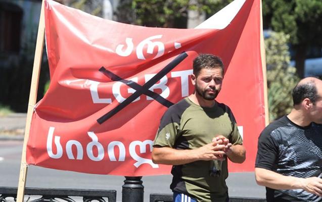 Gürcüstanda LGBT qarşıdurması
