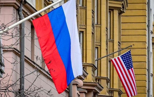 Rusiya və ABŞ rəsmiləri görüşdü