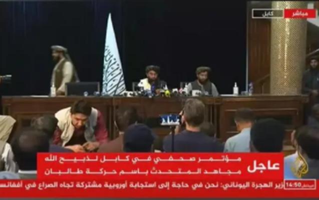 Taliban brifinq keçirdi, əsas azadlıqlar açıqlandı
